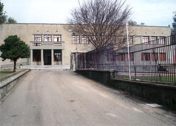 5-DIMOTIKO-SXOLEIO