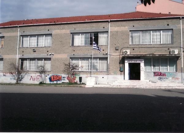 DIMOTIKO-SXOLEIO